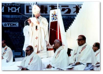 教皇来日25周年 | カトリック中...