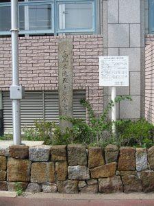 高山右近天主教会堂址