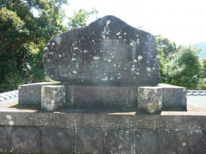 釜蓋城址の千々石ミゲル顕彰碑