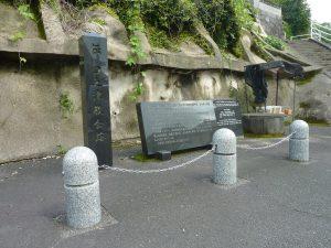 「伝 口之津教会跡」碑