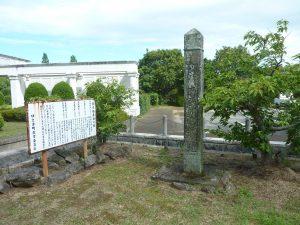 南蛮船来航の地碑