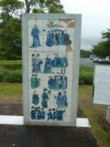 横瀬浦公園入り口のオブジェ「洗礼(Baptismo)」